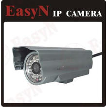 H.264 waterproof Outdoor network camera wireless HD IP Camera