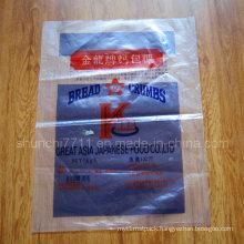 LDPE Printing Food Packing Bag (15*18CM*40UM)