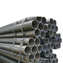 Best quality S235 Round black iorn structural steel pipe