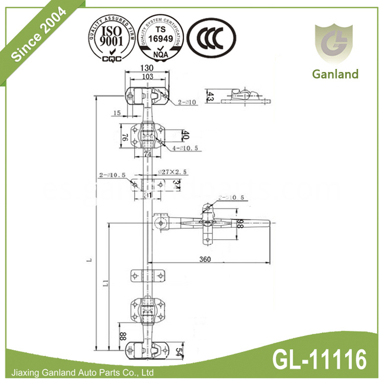 steel door lock GL-11116