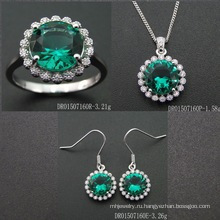 Fashion Emerald Color Gemstone Jewelry Set