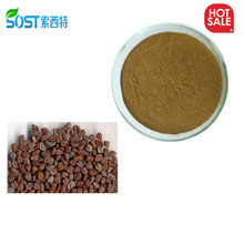 SOST Free Shipping GMP China Product Black Fenugreek Extract Powder