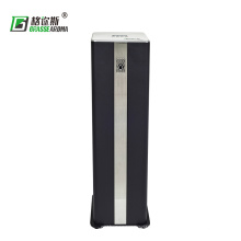 Hotel Shop Automatic Scent Machine Diffuser with Cover 1500m3