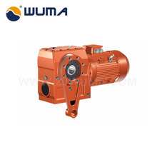 20 years manufacturing history S series agricultural variable speed gearbox for food processing industry
