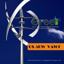 5кВт вертикальные ветра турбины используется для buliding крыши
