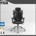 Ergonomic Design Rotary PU Leather Office Chair