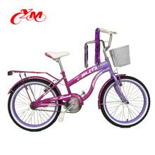 Alibaba venta caliente bicicleta aro 20 / bicicleta para niños niñas / nuevo diseño ciudad bicicleta