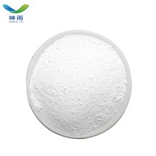 Top Quality CAS 7681-55-2 Sodium iodate Price