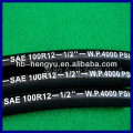 Hydraulic Oil Resisitant Rubber Hose