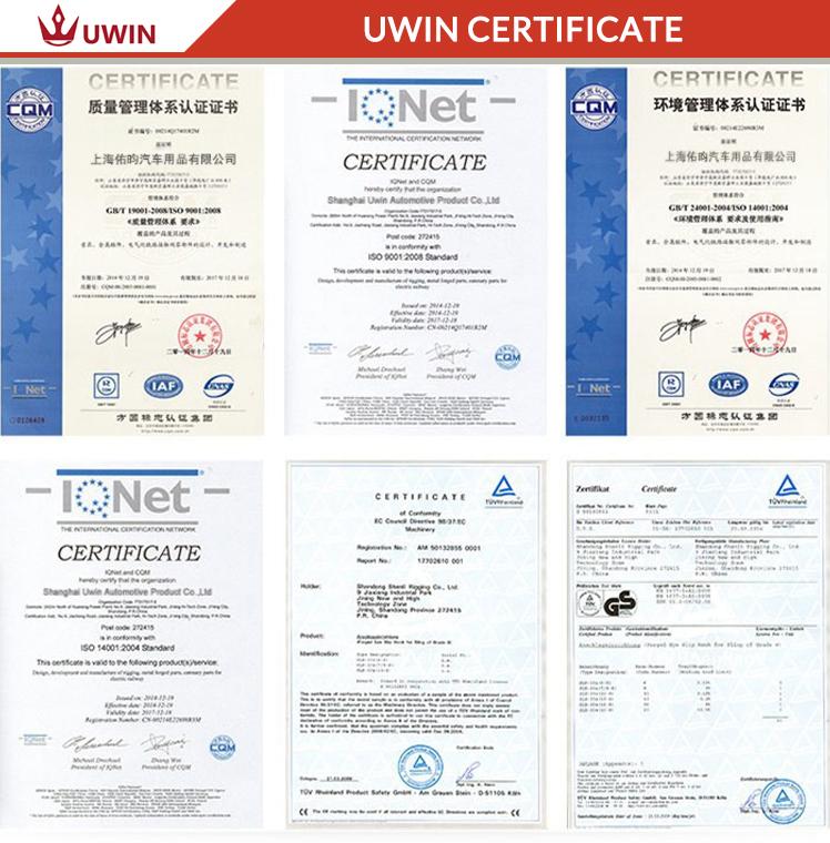 uwin certification