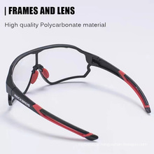 Rock Brothers Bicycle Riding Glasses Running Outdoor Sports Polarized Windproof and Insect-Proof Riding Goggles for Men and Women