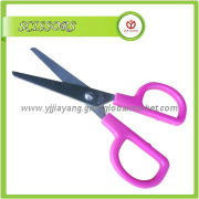 Yang Jiang Stainless Steel 430 PP Handle Pink Student Office Shears