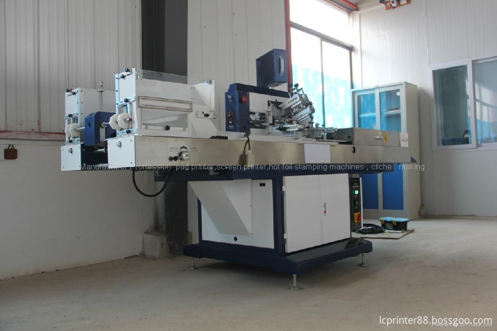 tube penholder automatic screen printer