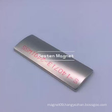 Custom Rare Earth Neodymium Magnets Arc Segment Magnets