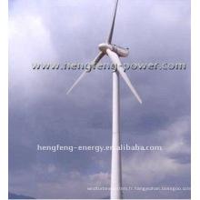 Générateur de turbine de vent 100kW