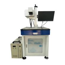 Máquina de marcado láser UV para tallado fino