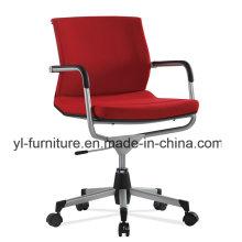Офисная мебель Офисное кресло SGS Hyl-1008