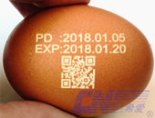 laser marking for egg