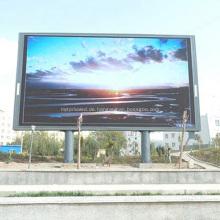 LED-Anzeige P10 Lebensdauer des Außenstadions