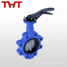 Quality guarantee high performance lug butterfly valve sizes