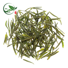 EU Standard High Mountain Premium Zi Sun Cha(Purple Bamboo Shoot) Green Tea