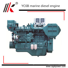 110hp yuchai marine engine 2000rpm high speed engine for fishing boat, marine diesel engine with gearbox
