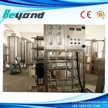 Drinking Standard Water Treatment Machine