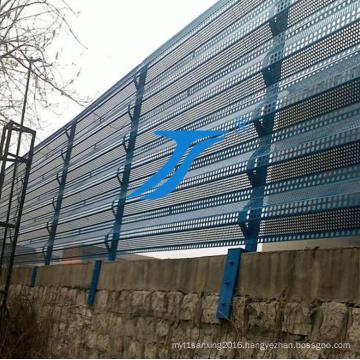 Perforated Wind Dust Nets/Dust Gauze/Dust Screen