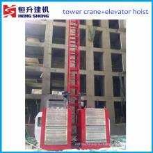 Одобренный CE подъем конструкции/строительный подъемник, предлагаемых Hstowercrane