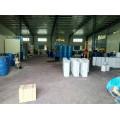 Pintura de revestimiento UV para techo de PVC