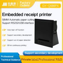 Impressora térmica de recibos com porta serial incorporada de 58 mm