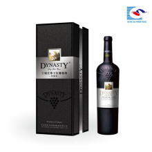 2018 Hot sale black high end cardboard wine packaging boxes wholesale