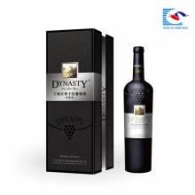 2018 Hot sale black high end cardboard wine packaging boxes wholesale