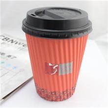 Tasse de papier de café de boisson chaude de logo imprimé de catégorie comestible