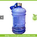 Bouteille de réveil protéinée personnalisée de 2,2 L avec sport de gymnase
