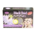Bain au savon de bébé au soufre bio de Natural Beauty Products