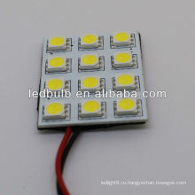 Размер 38,5 * 34 мм лампа панель с лампочками