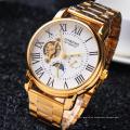 Reloj automático dorado con espalda visible