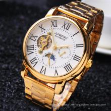 Золотые автоматические часы с Visiable назад