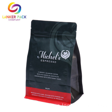 Custom Waterproof Coffee Flat bottom Bag Pouch
