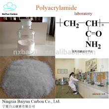 cation polyacrylamide PAM for water treatment best price powder polyacrylamide PAM