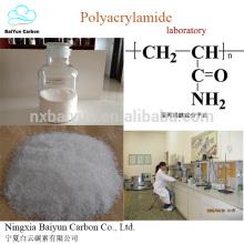 катионный полиакриламид для очистки воды самое лучшее цена порошок полиакриламид