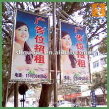 Outdoor Road Side hanging flag banner