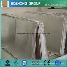Plaque d'alliage d'aluminium standard 2218 ASTM