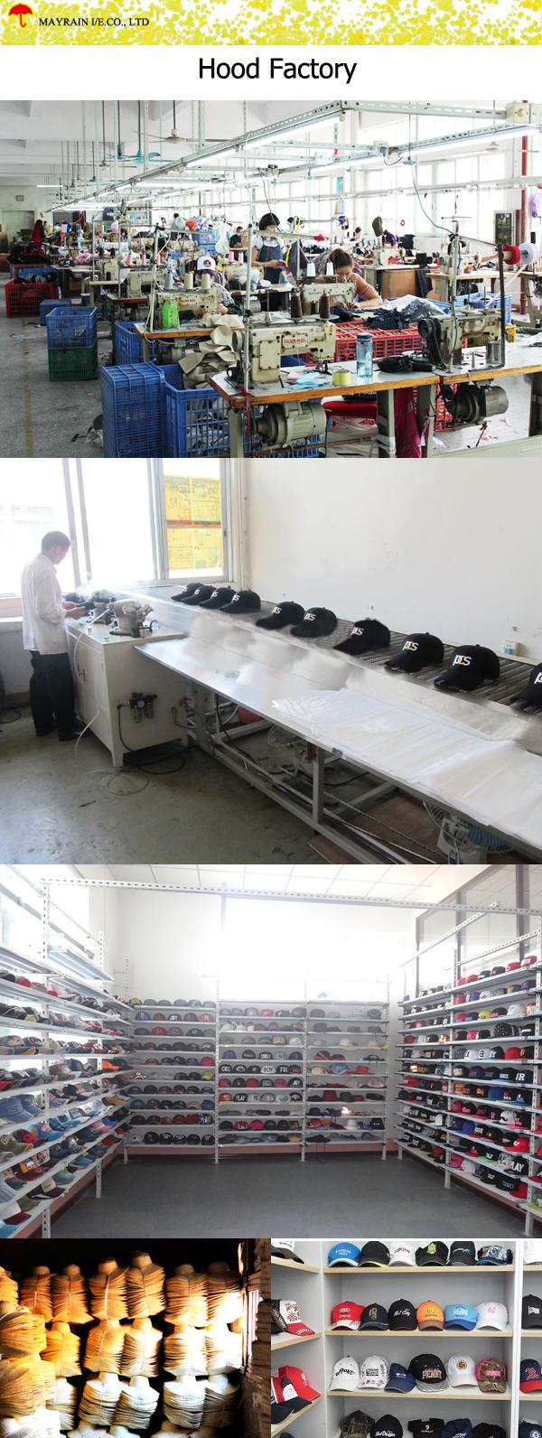 Hood Factory
