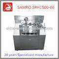Disrupteur de cellule SRH série SRH1500-60 meilleures vente