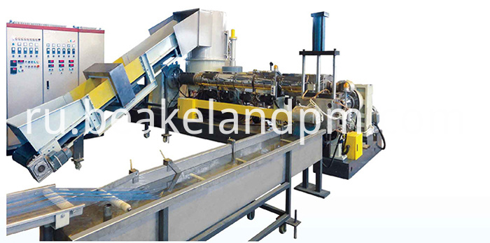 Compactor double stage pelletizing line
