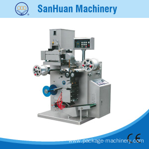 Automatic Soft Alu Strip Packing Machine
