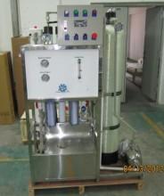 ZC-FSHB5 omgekeerde osmose zoet Water Generator
