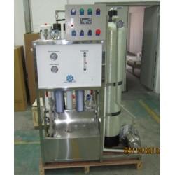 ZC-FSHB5 Reverse Osmosis Fresh Water Generator